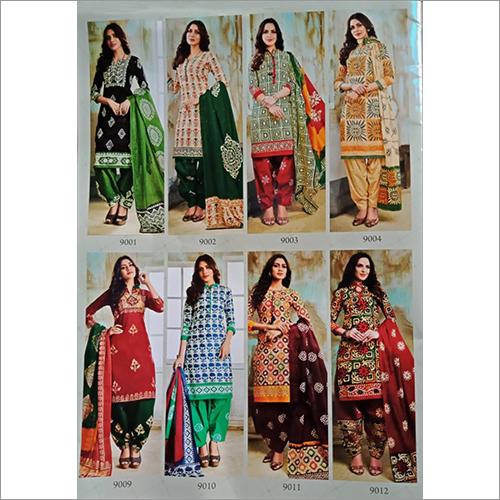 Readymade Salwar Suit