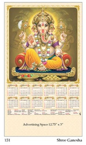 SHREE GANEHSA CALENDAR