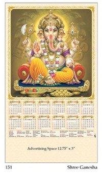 Shree Ganehsa Calendar
