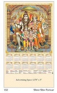 Calendar Wa