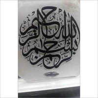 Marble Muslim Religious Symbol With Inlay Work