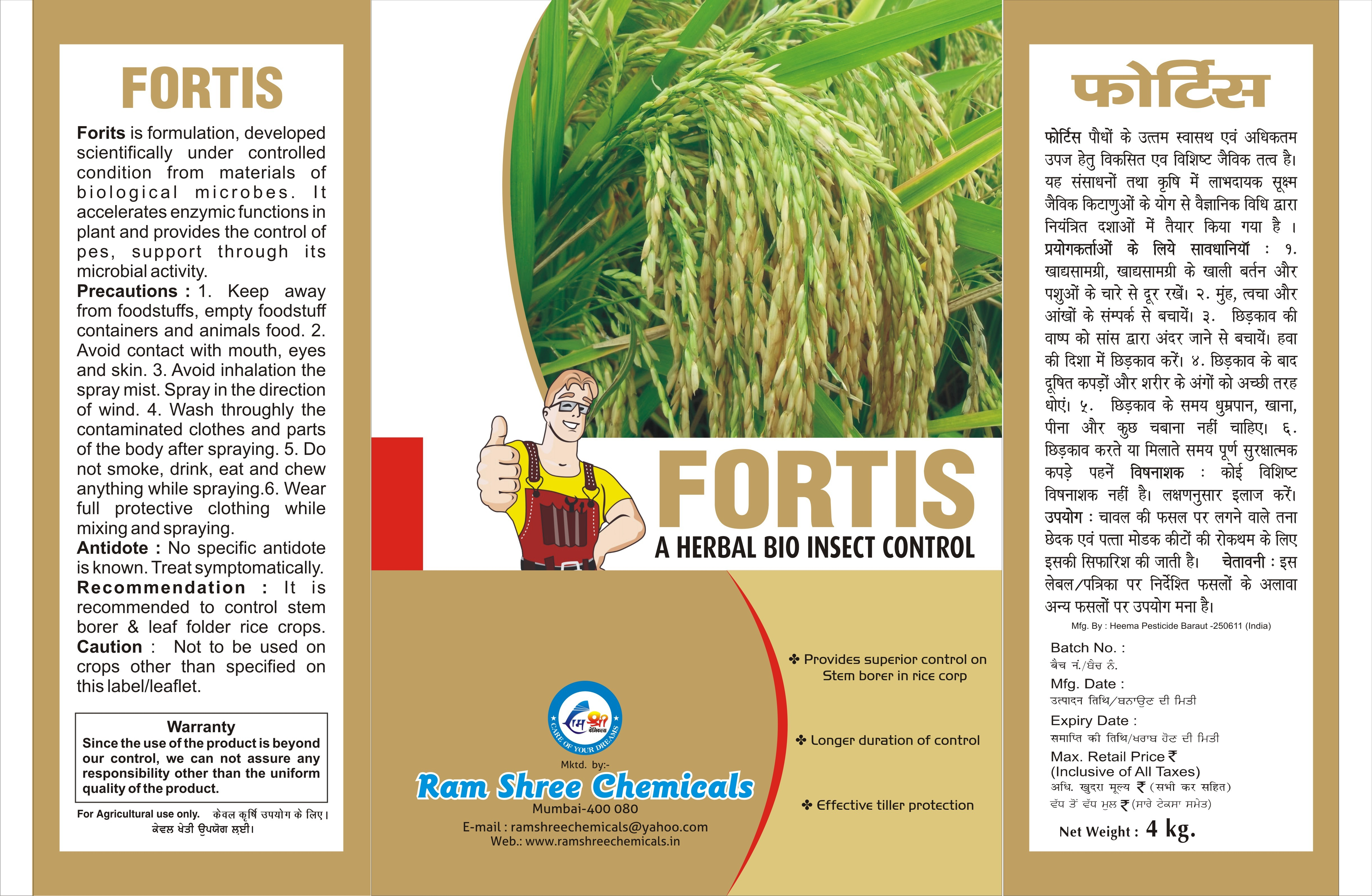 FORTIS-ORGANIC INSECTICIDES