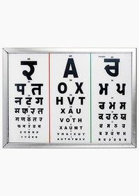 Led Eye Test Chart