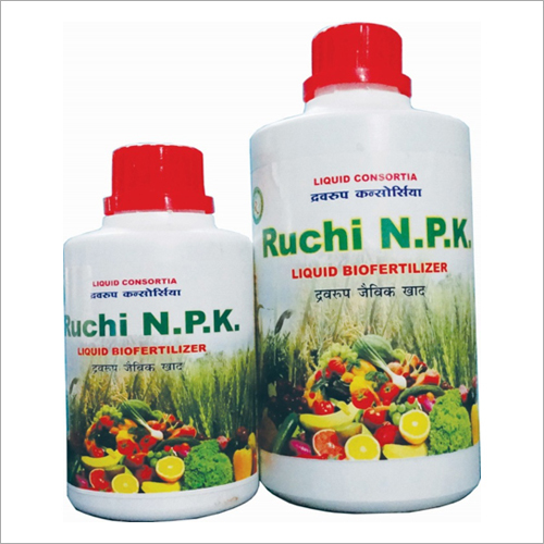 Liquid Biofertilizer