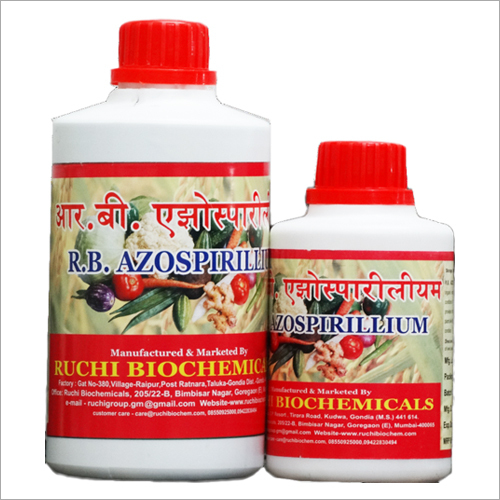 Azospirillum Bio Fertilizer