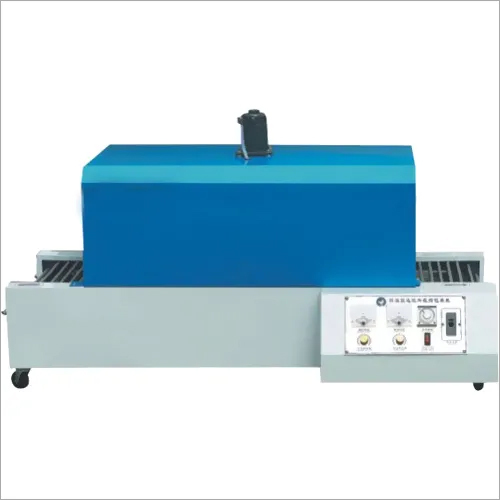 Fully Automatic Shrink Wrapping Packing Machine