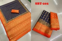 Kanchivaram Nylon Saree