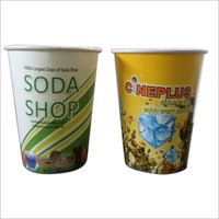 250ml Cutomised Paper Cup