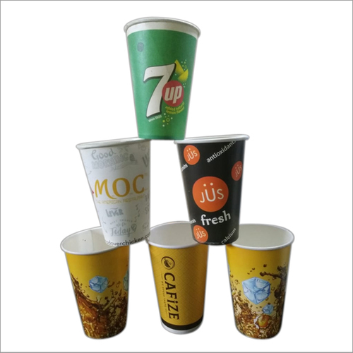 330ml Customised Paper Cups