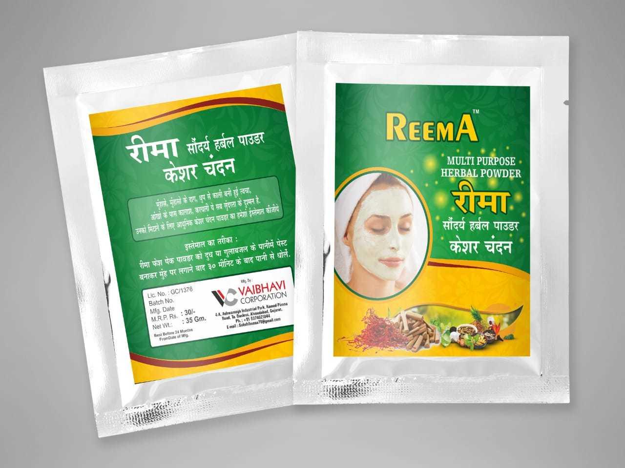 Reema Skin Whitening Cream