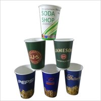 330ml Paper Cold Drink Cups