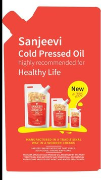 SANJEEVI Cold Pressed Sesame Oil (Mara Chekku Oil) 500ml Stand Up Pouch