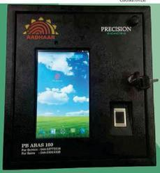 Precision (PB ABAS -100 ) Adhaar Enabled Biometric Attendance system