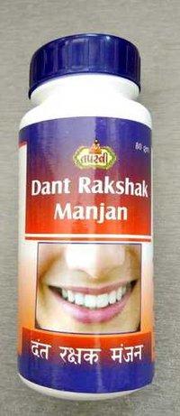 Dant Rakshak Manjan