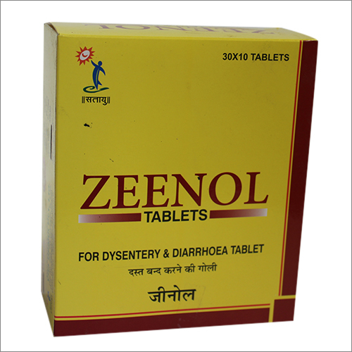Anti Diarrheal Tablet