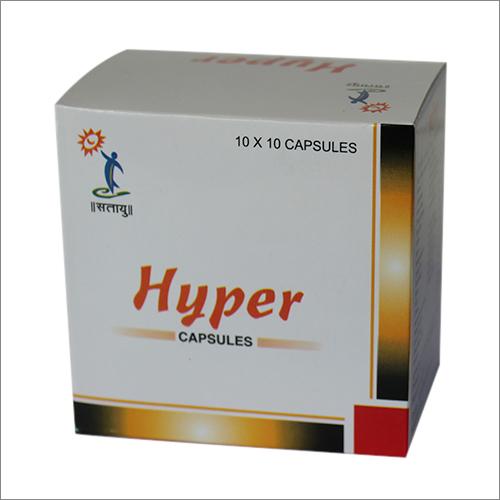 Hyper Capsule