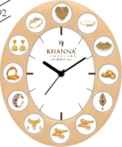 KHANNA JEWELLERS WALL CLOCK
