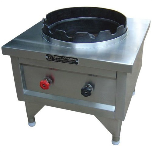 Single Chinese Burner