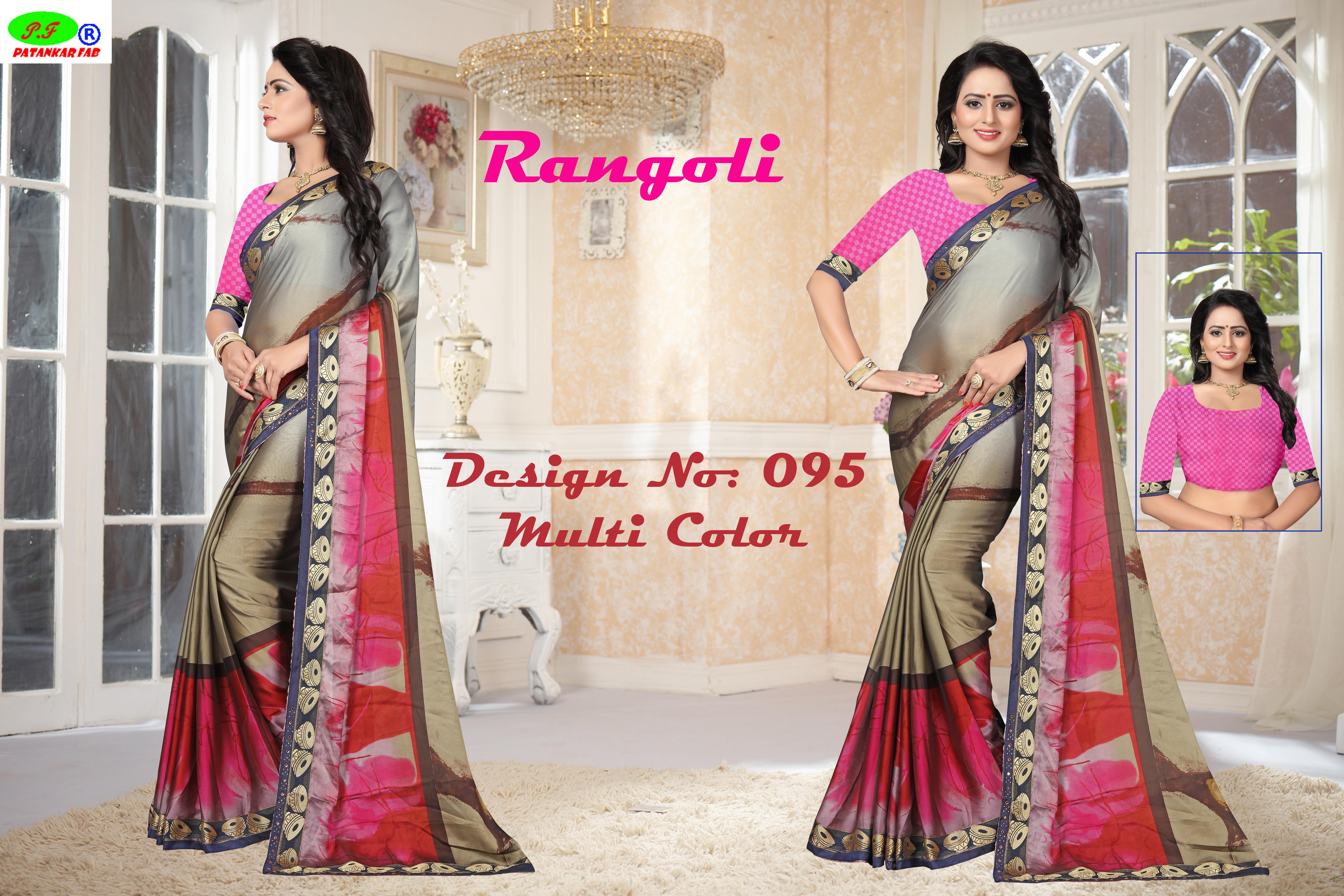 Rangoli Printed Saree