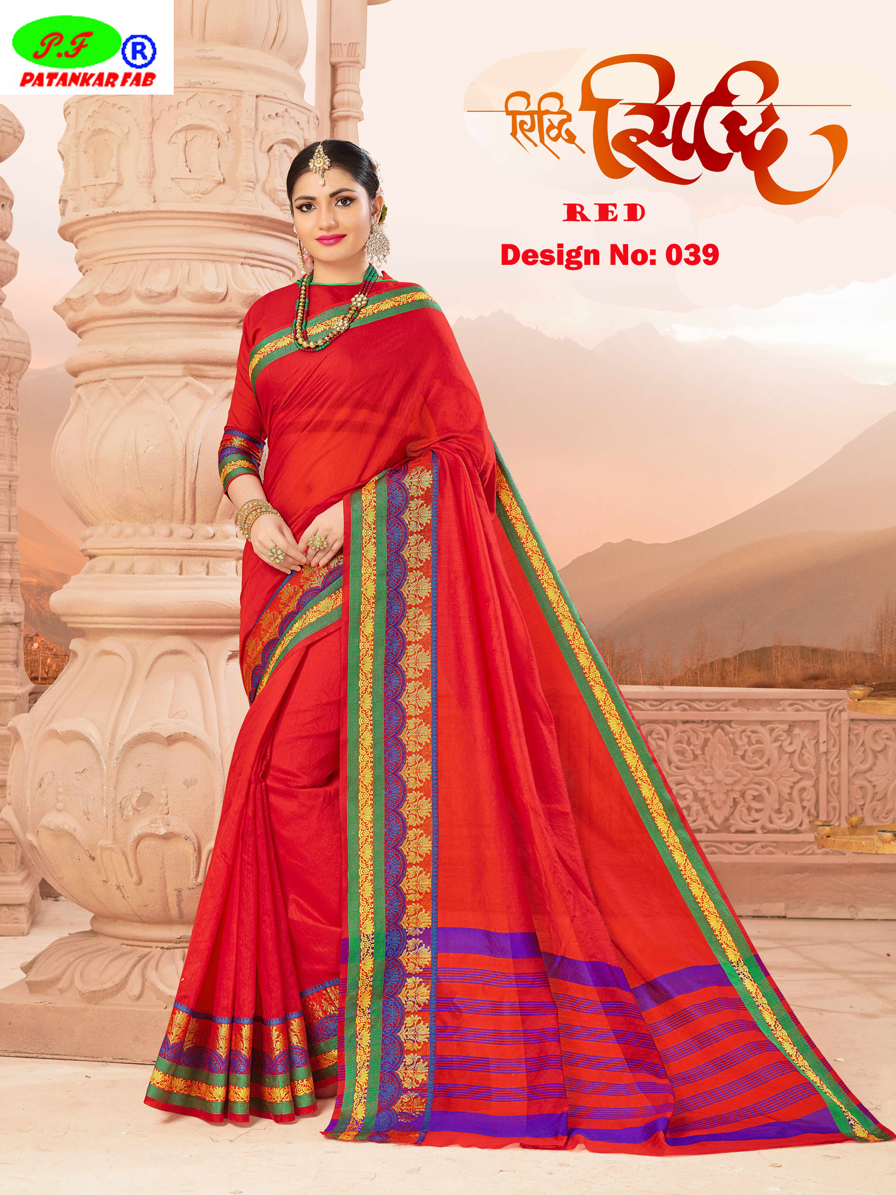 Resam Cotton Silk Saree