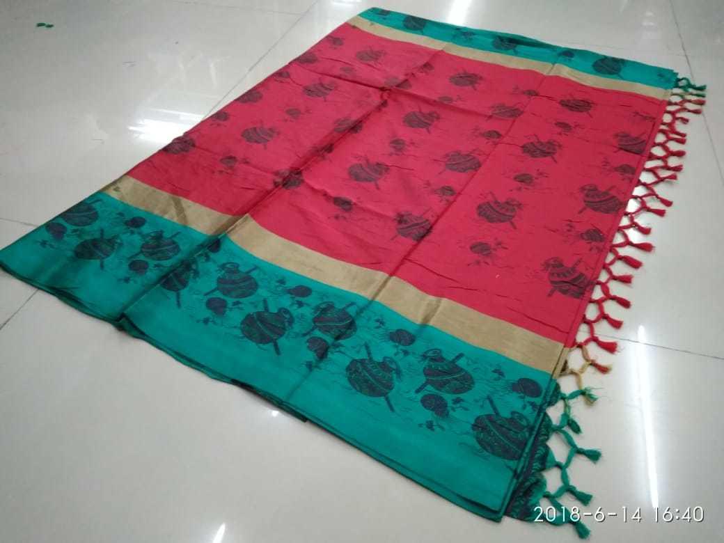 New Design Jhalar Saree