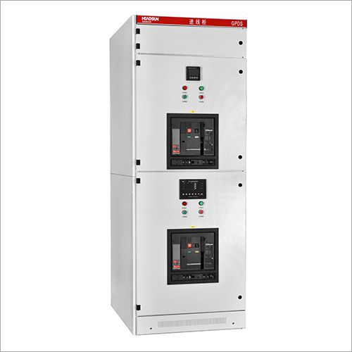 GPDS General Power Distribution System