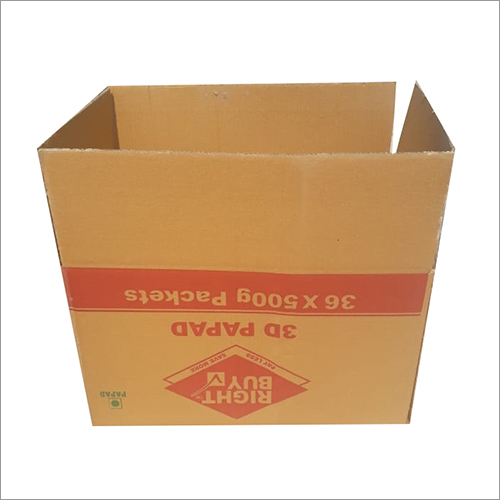 Mono Brown Carton Box