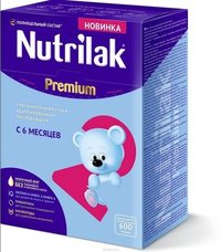 Nutrilak Premium HYPOALLERGENIC stage 2 Baby Milk Powder Infant Formula from 6 Months
