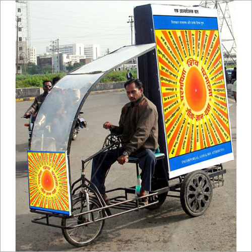 Self Employment Tricycle