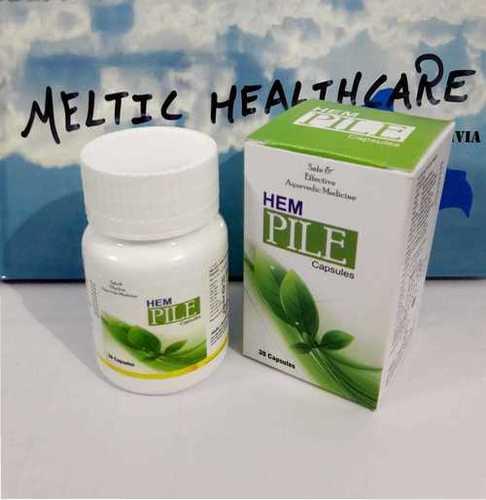Ayurvedic/Herbal Products