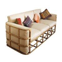 Cane & Bamboo Sofa Set