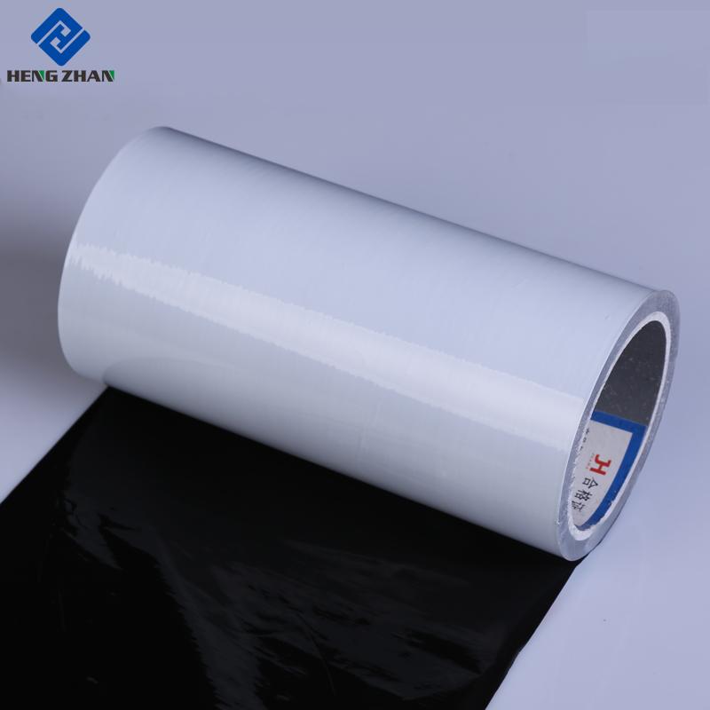Black-White PE Protective Film