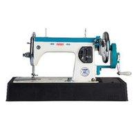Domestic Straight Stitch Machine