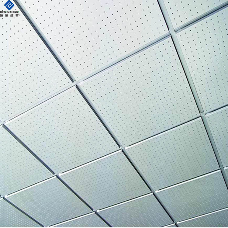Aluminium Strip False Ceiling