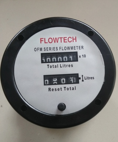 Diesel Flow Meter Exporters