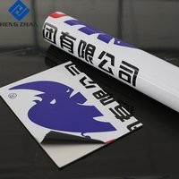 ACP Guard Plastic Film