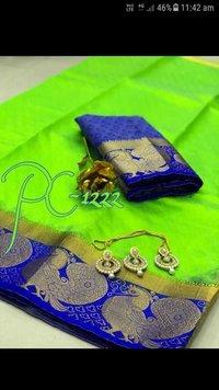 Big Peacock Kanjivaram Silk Saree
