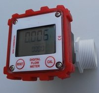 Effluent Water Flow Meter Suppliers