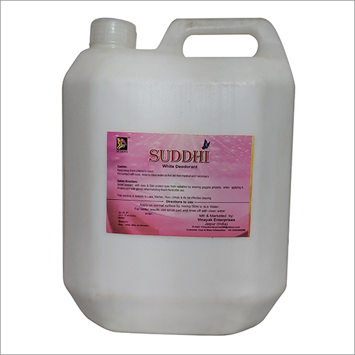 5 Ltr Floor Cleaner Liquid