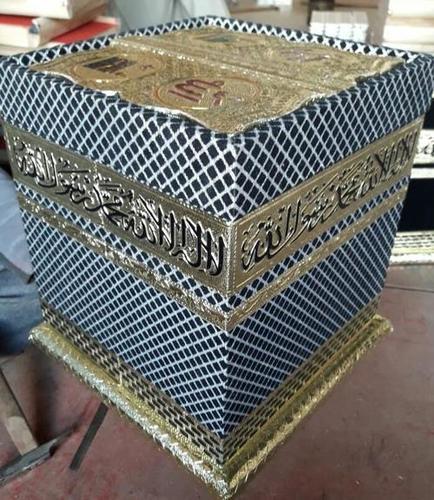 Designer Quran Box