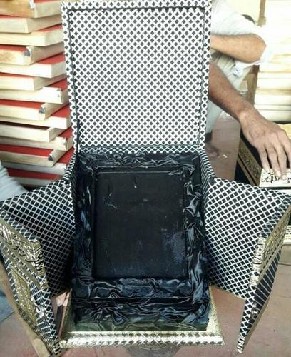 Quran Box Application: Good Loking