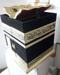 Qaba Shape Quran Box