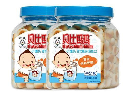 Baby Mum-Mum Ball Cake