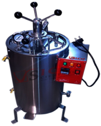 Triple Walled Radial Locking Vertical Autoclave