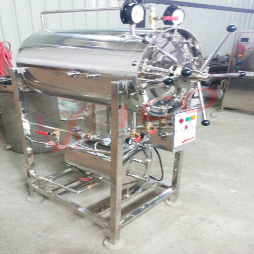 Horizontal Cylindrical Tripple Walled  High Presssure  Autoclave