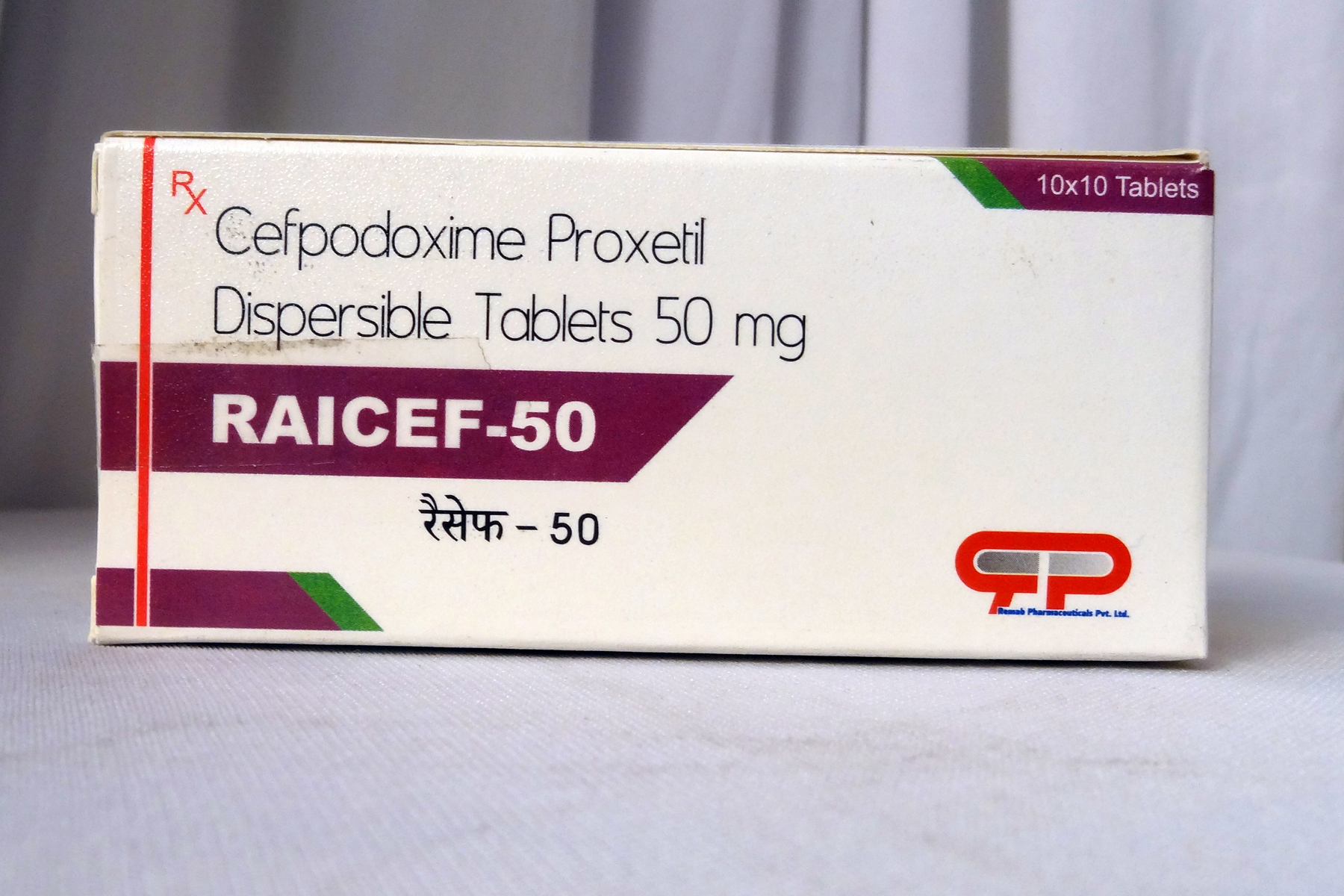 Cefpodoxime-50 & 100 & 200mg Tablet
