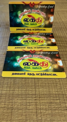 PVC Privilege Cards