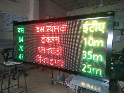 Public Transit Display Board