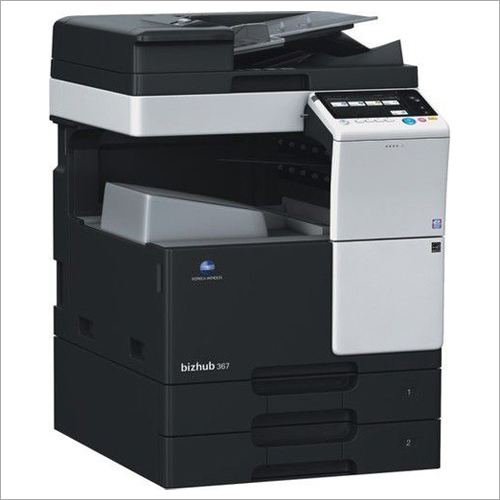 Multifunction Copier Machine