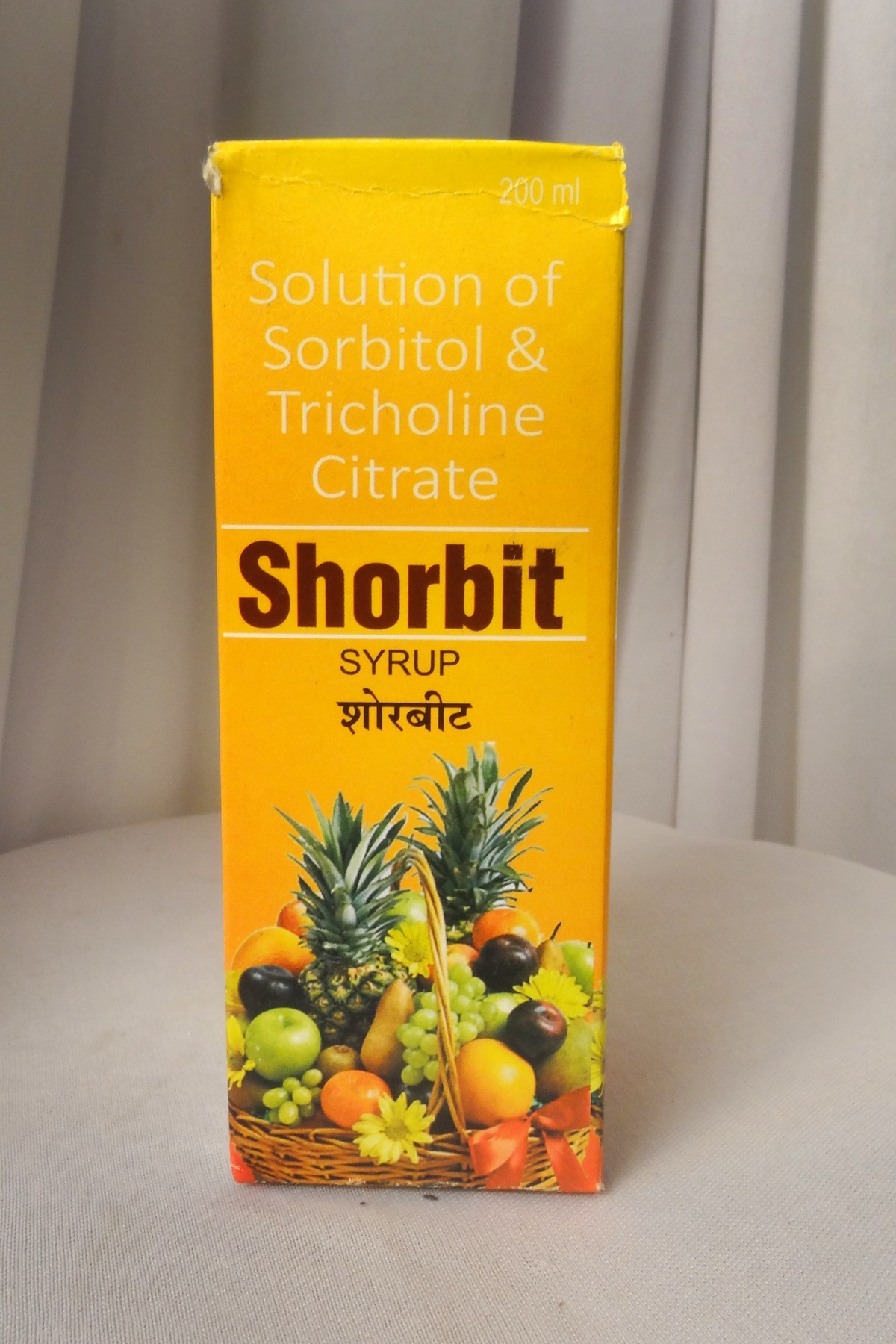 Sorbitol Solution+Tricholine Citrate Syrup